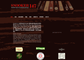 snooker147.net