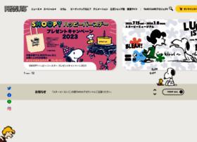 snoopy.co.jp