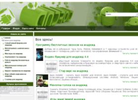 snorostgmu.ru