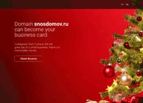 snosdomov.ru