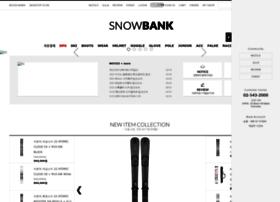 snowbank.net