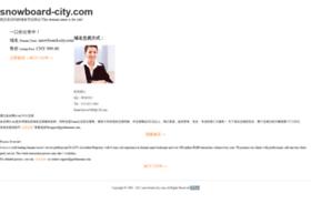 snowboard-city.com