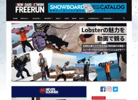 snowboardnet.jp