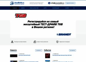 snowmobile.ru