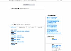 snownet.jp