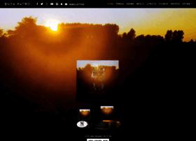 snowpatrol.com