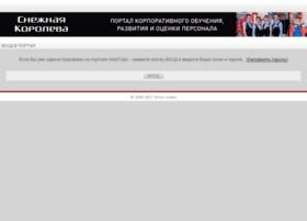 snowqueen.websoft.ru