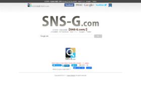 sns-g.com