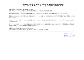 sns-park.com