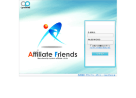 sns.affiliate-friends.co.jp