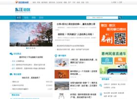 sns.huizhou.cn