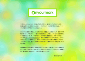sns.onyourmark.jp