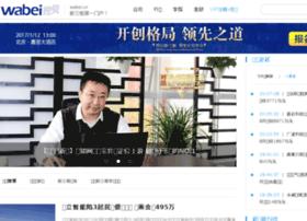 sns.wabei.com