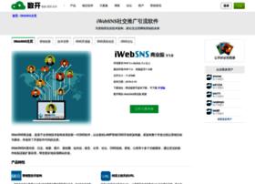 snsdemo.jooyea.net