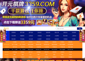 snsdtaiwan.net