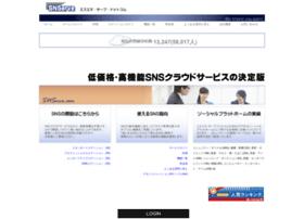 snserve.com