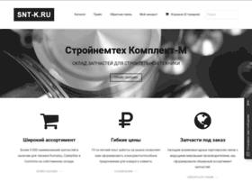 snt-k.ru