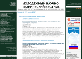 sntbul.bmstu.ru