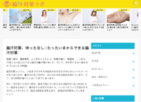 sntp.net