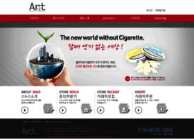 snuskorea.co.kr