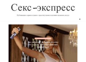 snyatyn.net