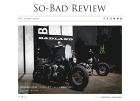 so-bad-review.com
