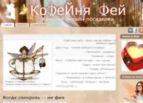 so-deistvie.com