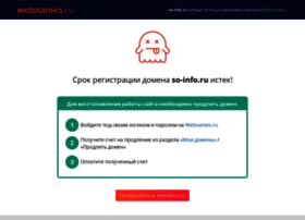 so-info.ru