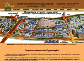 so-school.ru