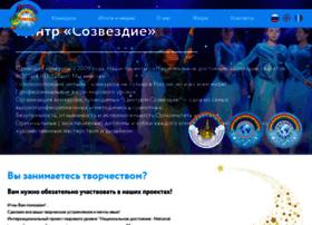 so-tal.ru