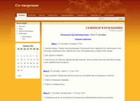 so-tvorenie.com.ua