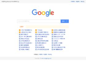 so.anggang.com