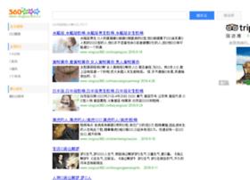 so.xingzuo360.cn