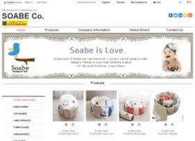 soabe2011.tradekorea.com