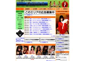 soap-robin.jp