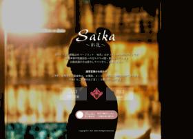 soap-saika.jp