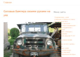 soapdraive.ru