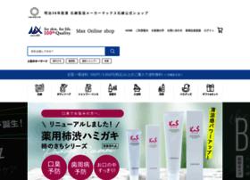soapmax-shop.com