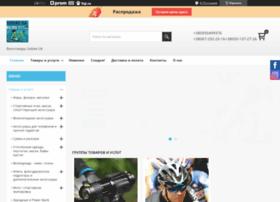sobike.com.ua