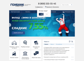 sobinbank.ru