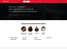 sobinka.unassvadba.ru