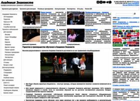 soblaznenie.ru