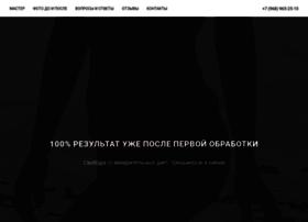 sobody.ru