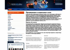 soc24.ru