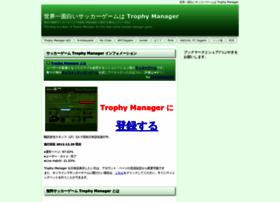 soccer-game-blog.com