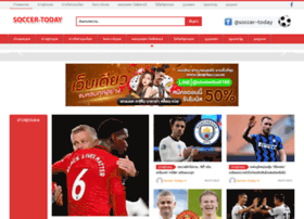 soccer-today.com