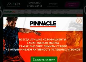 soccer.ru
