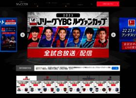 soccer.skyperfectv.co.jp