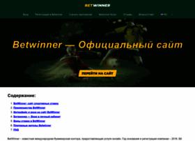 soccerbetwinner.com