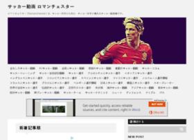 soccerdougasyu.com